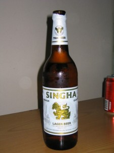 My 2nd choice... Singha!